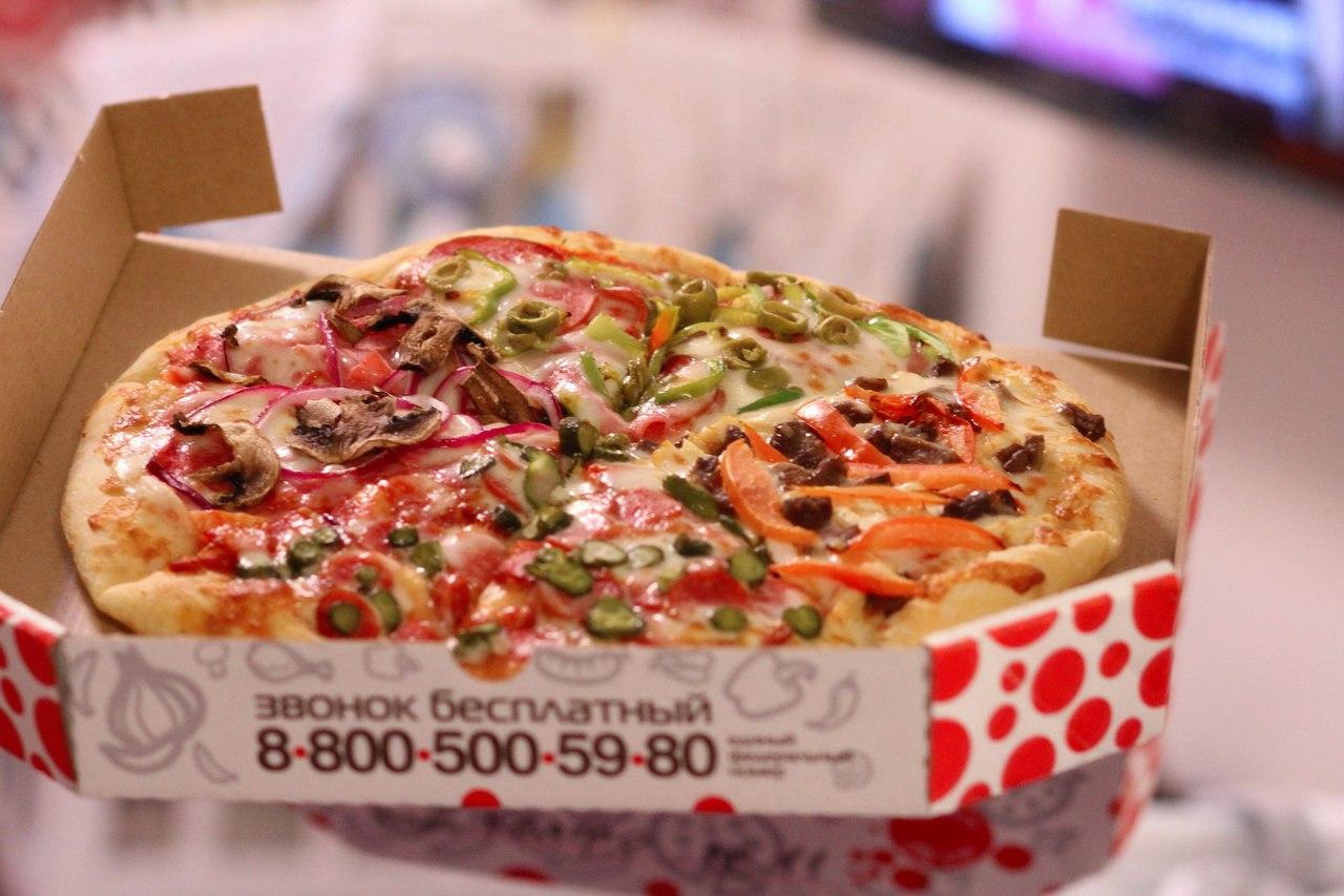 Пицца и проститутки
